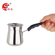 Chocolate Melting Pot mini cooking pot