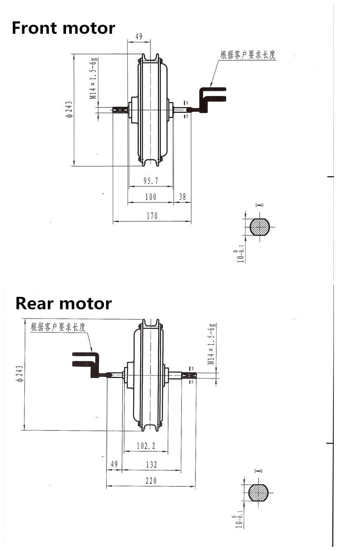 24v 36v 48v 250w 350w 500w 750w brushless hub electric motor