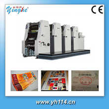 Hight Quality Products computer direct offset printing machine