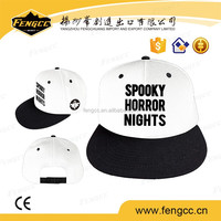 Custom 5 panel high quality wholesale plain halloween snapbacks Sport caps