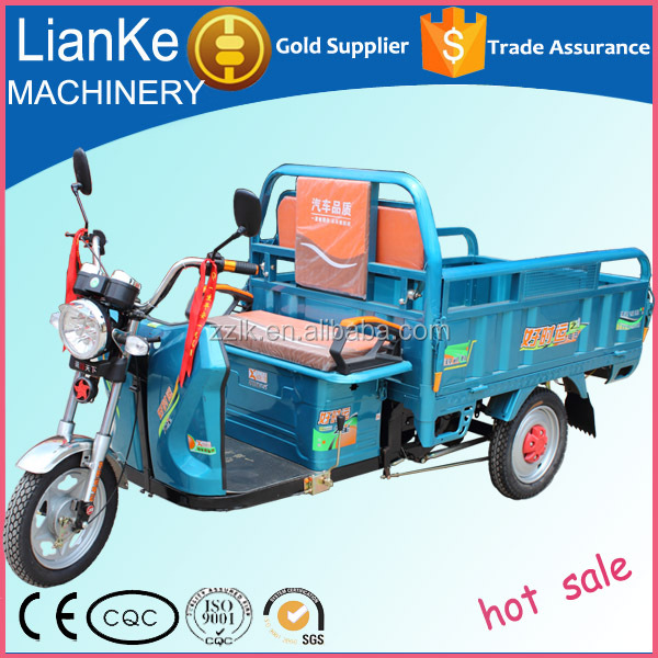 three wheel factory widely used tricycle/brushless motor electric vehicle/electric tricycle for adults