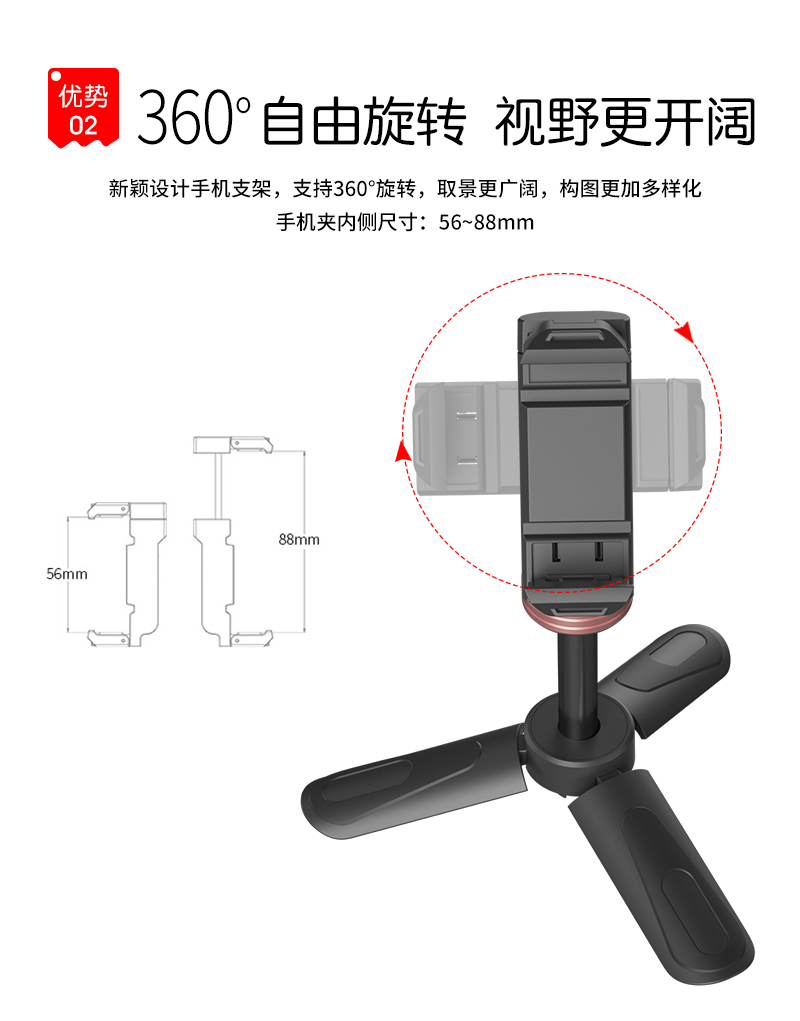 Portable floding adjustable camera smartphone mini desktop tripod