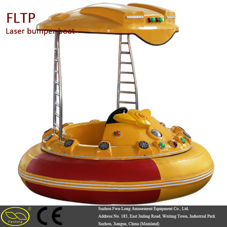 UFO electric MP3 player small lake / beach bumper boat for adult