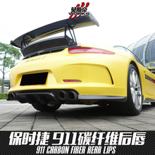 2013-2016 CARRERA 991 GT3 STYLE REAR BUMPER WITH VORSTAINER STYLE REAR DIFFUSER FOR PORSCHE