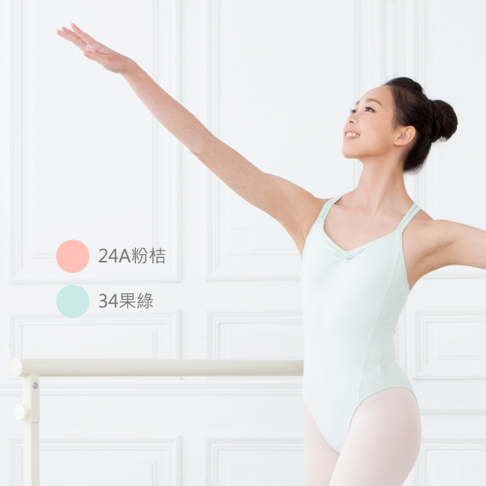 Dance wear women Tactel lace camisole leotards