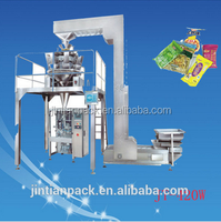 JT-420W fully automatic sugar /potato chips /nuts /candy/cookie snacks pouch bag packaging machine