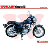 Cruiser bike (250cc) Wonjan-Suzuki engine, Motorcycle, , Motorbike, Autocycle,Gas or Diesel Motorcycle (GN250-C BLUE)