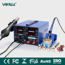 YIHUA 853D 2A 4 LED with 5V USB new type 3in1 soldering rework station