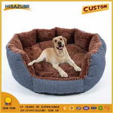 Luxury Waterproof Dog Bed Acrylic Pet Bed