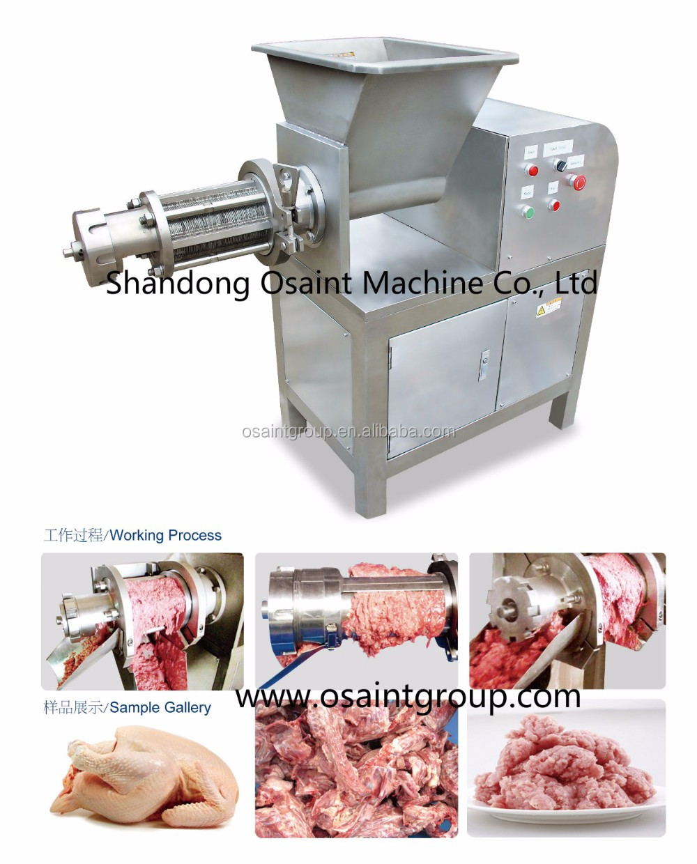 Chicken meat mdm machine for making sausage burger and so on