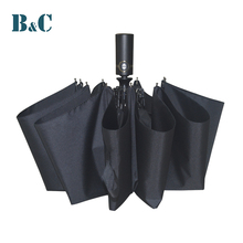 Promotional waterproof pongee automatic folding umbrella