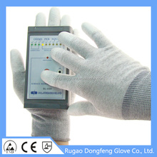 13 Gauge Knitted PU Coated Antistatic Electrical Safety Gloves