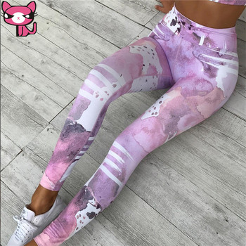 Custom Women Sportswear Polyester Spandex Leggings Colorful Yoga Pants