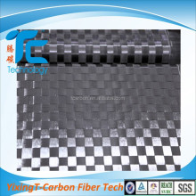 T700 toray carbon fiber price 12K spread tow carbon fiber fabric