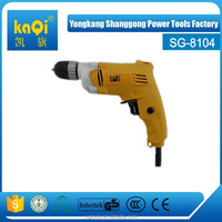 500W 10mm power tool electric drill with electric drill switch