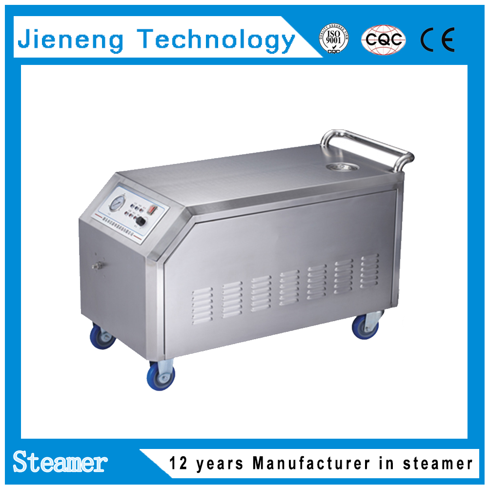 JNX-30 30bar water saving steam cleaner industrial