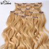 2017 Hot Sale Qingdao 8A 100% Virgin Brazilian Clip In Quad Weft Clip Hair Extension, Natural Color Body Wave Weft