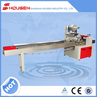 Best selling HSH-320 Food packing machine