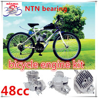 2 stroke bicycle engine gas kits 48cc, motorized engine kit silver body