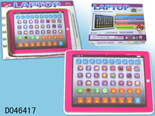 kids laptop kids toys educational arabic