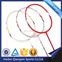 A880 top brand nameLining badminton racket for training