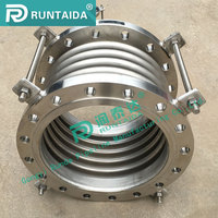 Stainless steel bellow expansion joint metal bellows