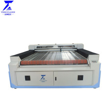good quality fabric layer cutting machine for garment
