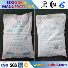 High purity fertilizer - Potassium phosphate dibasic Anhydrous KH2PO4 - DKP Technical grade