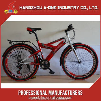 "26"""" Exercising aluminum alloy with cheap mountain bike parts"