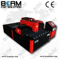 Discounted price! 1325 stainless steel carbon steel YAG CNC laser cnc metal laser cutting machine