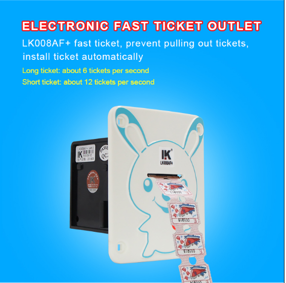 LK008AF+ Ticket dispenser for supermarket candy prize vending machine