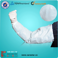 Waterproof Arm Cover Disposable PE Arm Sleeve Cover