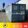 Used Container Price