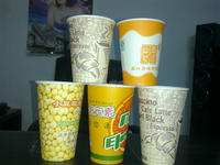 cold drink paper cup custom packaging Factory Outlet