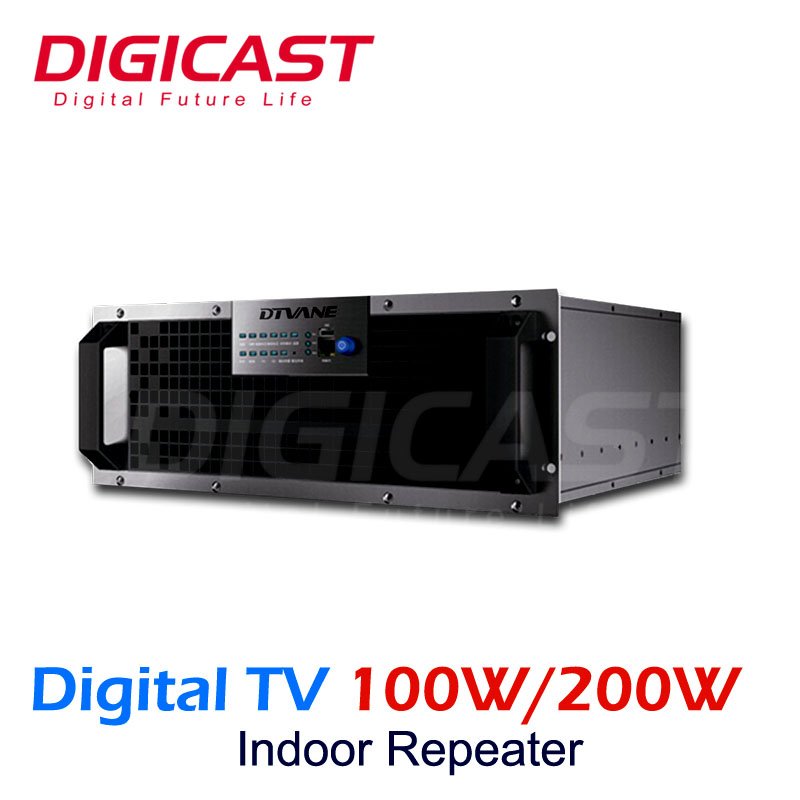 (DMB-7200) Digital TV Indoor type 100W/200W UHF Repeater optical transmitter
