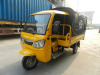 Best PriceVending 5 Wheels Tricycle,Heavy Loading 3 Wheel Tricycle,Tricycles Prices In China