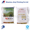 Plastic Packaging Printing Price Bag For