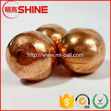 100mm 200mm 300mm Hollow Copper Float Ball