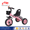 Simple small Children Tricycle Kids with bottle,Mini Trike Baby,New model Child Tricycle big seats for 1-3 years old Baby