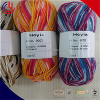 100% wool german yarn, polyamide wool yarn german yarn for knititng, sock yarn german yarn