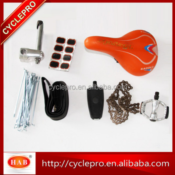 2017 new style wholesale bicycle parts