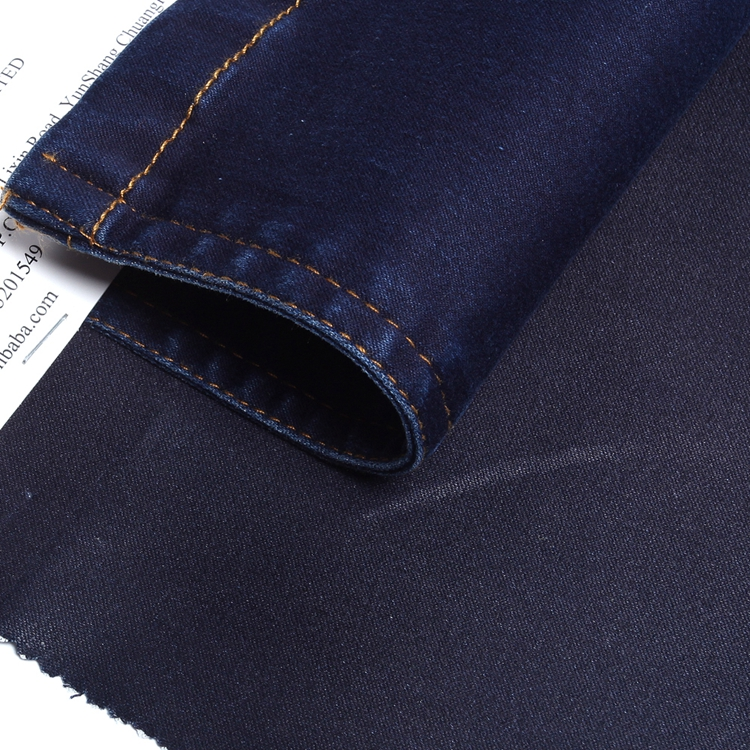China Manufacturers Supply Soft Denim Material Stretch Fabric Jeans