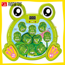 Hot newest design baby funny music and light kids game frog toys