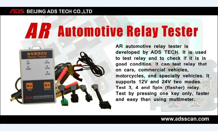 AR Automotive Relay Tester