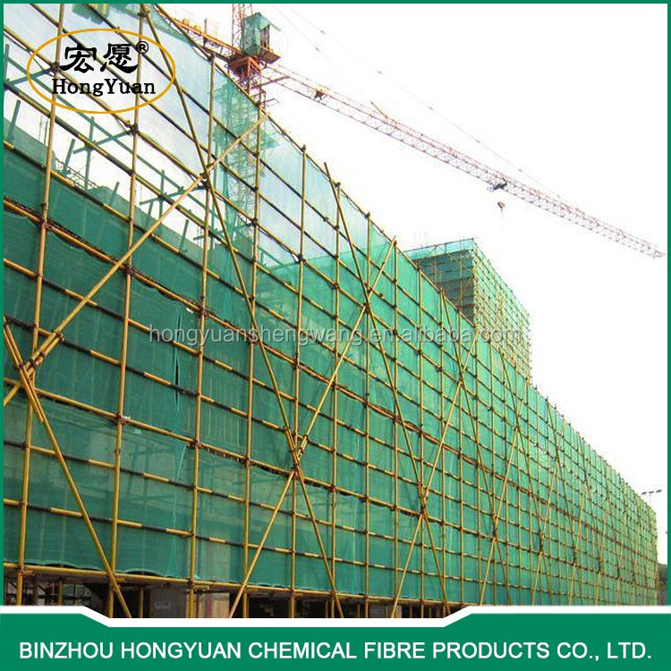 safety scaffolding net for building