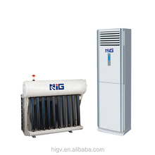 2017 New Style Floor Standing HIG-72LW Hybrid Solar Air Conditioner/High Quality