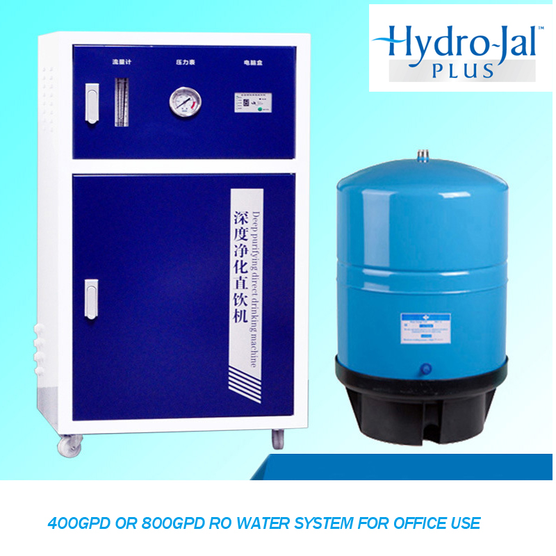 400GPD 800GPD Container ro water system treatment plant purifier with steel Material for office and <strong>industry</strong> Park