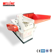 WELLINE simple structure and low cost wood sawdust crusher machine