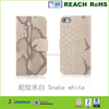 Snake leather phone case for Samsung s5 made in China