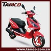Tamco RY50QT-8 hot sale cheap New 150cc three wheel scooter for adult